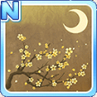 Cherry Blossoms & The Moon Yellow