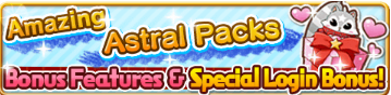 Monthly Astral Pack Banner