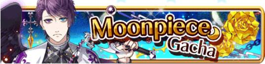 File:Moonpiece Banner.jpg
