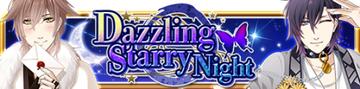 Dazzling Starry Night Gacha
