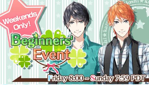 Beginner's Date Banner