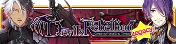 Devil's Rebellion Legacy