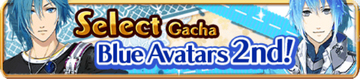 Blue Avatars 2nd Banner