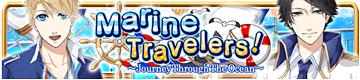 Marine Travelers! Banner