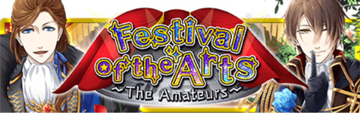 Festival Of The Arts Banner
