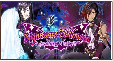Nightmare Halloween Banner