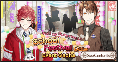 School Festival Date Event Gacha Banner