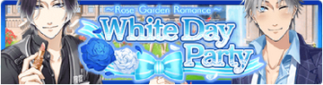White Day Party Event Banner