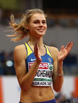Yuliya Levchenko - 1rz8EMbOjJkl