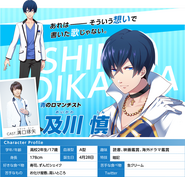 Shin character profile