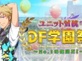 Opposing Units! DF School Festival ~We Will Be No.1!~