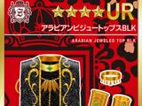 Arabian Jeweled Coord