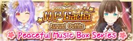 Peaceful Music Box Banner