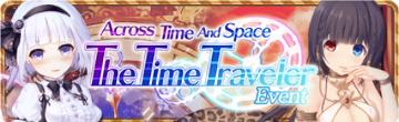 TT Banner