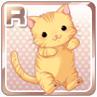 Shoulder Kitty Tiger