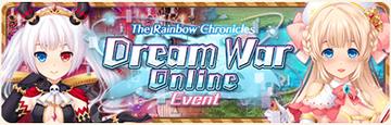 Dream War Online Event Banner