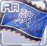 RRRR09