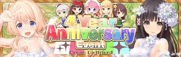 4 Year Anniversary Event Banner