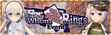 Phone Rings Banner