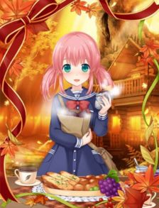 Autumn Date Event Stage Prize