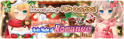 Holy Night of Romance Event Small Banner