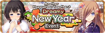 Dreamy New Year Event Banner