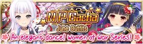Women Of War Banner