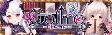 Gothic Event Banner