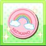 Rainbow Coin