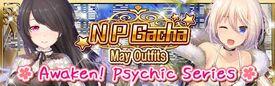 Awaken! Psychic Series Banner