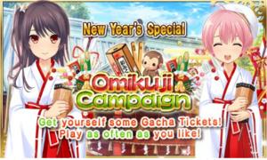 Omikuji Campaign