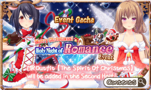 Holy Night of Romance Event Gacha Banner