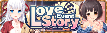 Love Story Banner