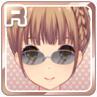 Frameless Glasses Smoked
