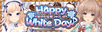 Happy White Day Banner