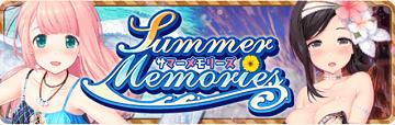 SM Banner