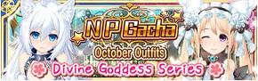 Divine Goddess Series Banner