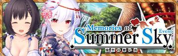 Memories of Summer Sky Event Banner