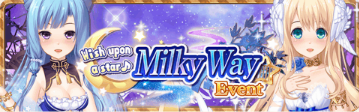 Milky Way Banner B