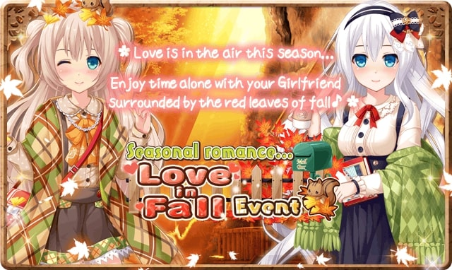 Love in Fall event banner
