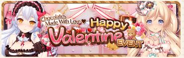 Happy Valentine Event Banner