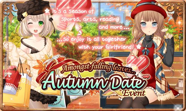 Autumn Date Event