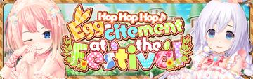 Egg-citement at the Festival Banner