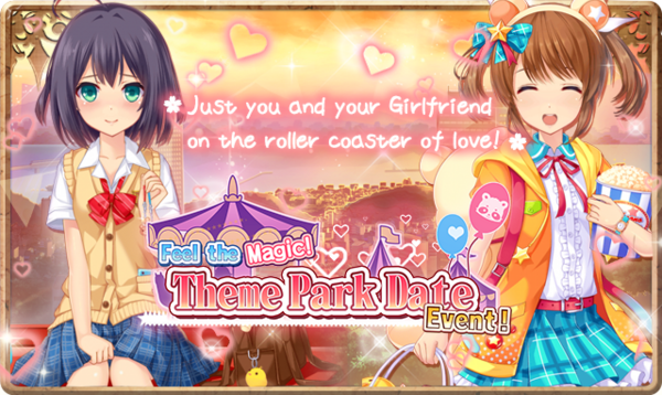 Theme Park Date Event Banner