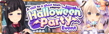 Halloween Party Event Banner