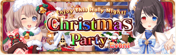 Christmas Party Event Banner