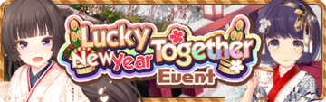 Lucky New Year Together Event Banner