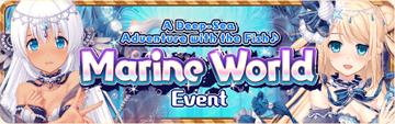 Marine World Banner