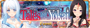 Tales Of The Yokai Banner