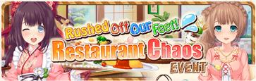Restaurant Chaos Event Banner